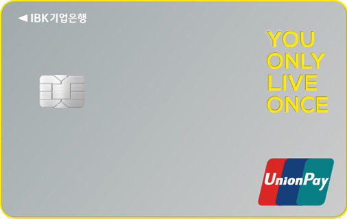 [IBK기업] 일상의 기쁨카드