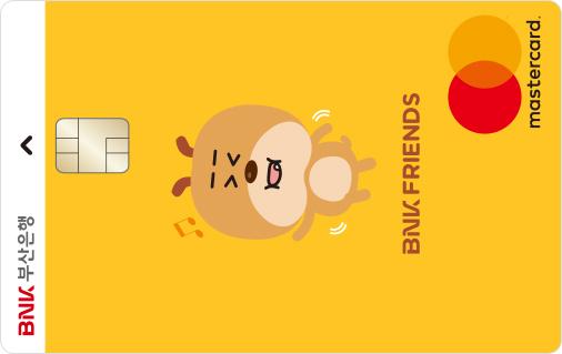 [BNK부산] BNK 프렌즈 신용카드